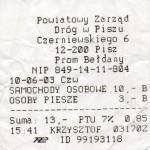 A tu - pamiątkowy bilet.  :-)))))))))))))))))))))) Oraz info o cenie dla tych, co by chcieli skorzystać. Bye, bye...